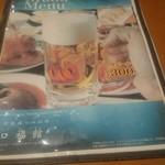 口福館 - 生ビールも¥300