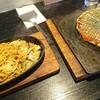 お好み焼きのきしゃぽっぽ - 料理写真:ネギ焼き600円と、きしゃぽっぽ焼きそば580円