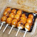 朝日餅 - 料理写真: