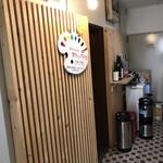 スパイスハウス カリーノアトリエ - 店の入口