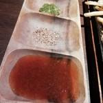 石窯とアロハ lino -