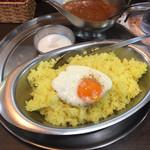ターリー屋 - * 目玉焼き乗せインドカレーライス定食 (税込)830円