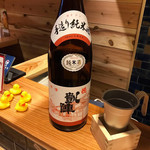 中野テリトリ -