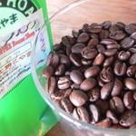 焙煎工房こやま - 鮮度の良い豆