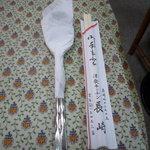 キッチン長崎 - おてもととスプーン