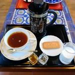 金子茶房 -