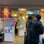 立川マシマシ - 土曜のランチタイム。並びはほぼナシ。に等しい。