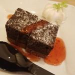 ふうり - ガトーショコラ