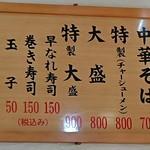 100030294 -