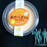 お菓子のきくち - 料理写真: