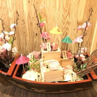 八戸ノ里で宴会!忘年会、お誕生日、女子会、お店貸し切りもOK