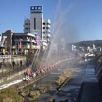 田代 - 放水ショー