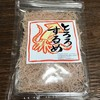 伊豆中 - 料理写真:とろろするめ 440円