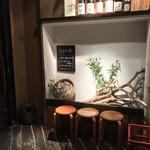 古民家個室 はまの家 - 古民家個室 はまの家 横浜西口店(神奈川県横浜市神奈川区鶴屋)エントランス