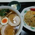 100040553 - チャーシュー麺+半チャーハン