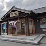 島武水産 - 【2019/1】外観
