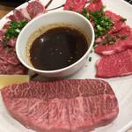 焼肉 ヨコムラ - ヘルシーセット