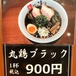 100041157 - 店内メニュー