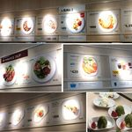 100043235 - イケア長久手(愛知県長久手市)食彩品館.jp