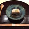 御料理 ふじ田 - 料理写真:ごま豆腐