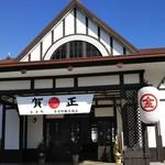 平岡精肉店 - 琴電琴平駅