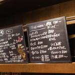 日本酒&ワイン toi - メヌー