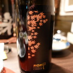 日本酒&ワイン toi - Momiji