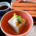 八光館 - カニ味噌豆腐 これは、旨い
