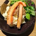 白黒 - 炙りズワイガニと酒呑みのポテトサラダ