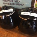 元祖きんかどう - 卓上の紅生姜と高菜