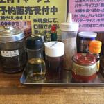 元祖きんかどう - 卓上の色々な調味料