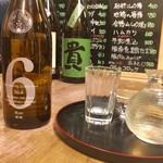 とんがらし - 新政 No.6. S  1,050円