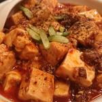 Maraoudoufu - 麻婆豆腐…トップの写真と違う…