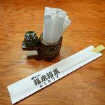 10006072 - お箸と楊枝入れです。