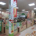 家庭料理エプロンママ - お店はヤマダ電機さんの地下にあります。
