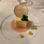 Le Salon de Legumes - あんぽ柿とマスカルポーネのムース