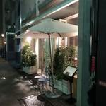 Le Salon de Legumes - お店外観