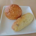 レストラン ふらのグリル - パン~小さめ
