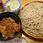 十和田 - サービスセット【もりそば+ミニ海老天丼】