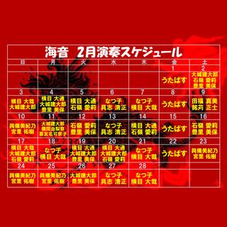 2月の沖縄島唄ライブ(民謡ライブ)