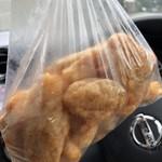 上原かまぼこ店 - 料理写真: