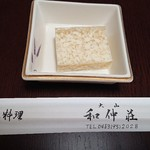 和仲荘 - 料理写真: