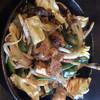 お好み焼き とんと - 料理写真:三田牛ホルモン焼き