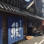 100079076 - 魚伊 本店