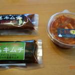 ロハス食品 - 料理写真:3品で1,000円