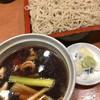東家 - 料理写真:つけかしわ  843円