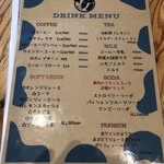 まきばカフェ - 2019年1月再訪:メニュー☆
