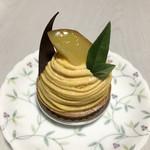 ハンブルグ - お芋のタルト