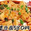居食屋 よしれい - 料理写真:麻婆豆腐