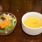 100085679 - サラダ・スープ